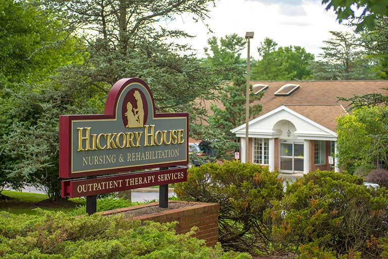 Hickory House Nursing Home Video Tour and Photo Gallery